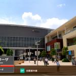 たまプラーザ駅Webページ