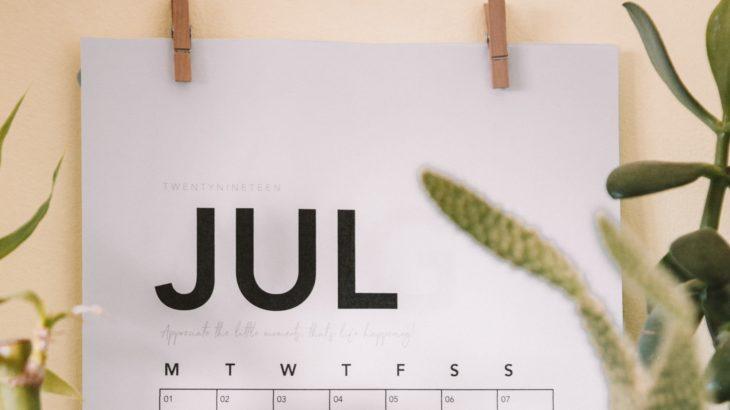 令和元年7月度連合自治会議事録報告