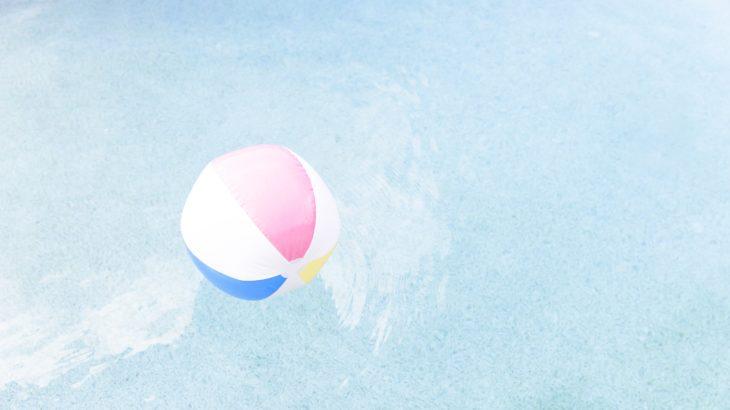 美中だより4号(夏休み号)
